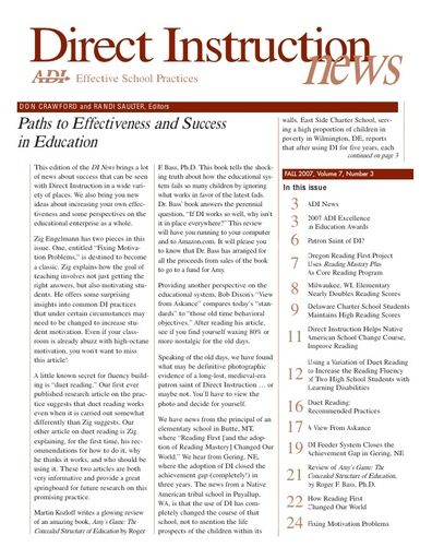 DI News, Vol. 7, No. 3 - Fall 2007
