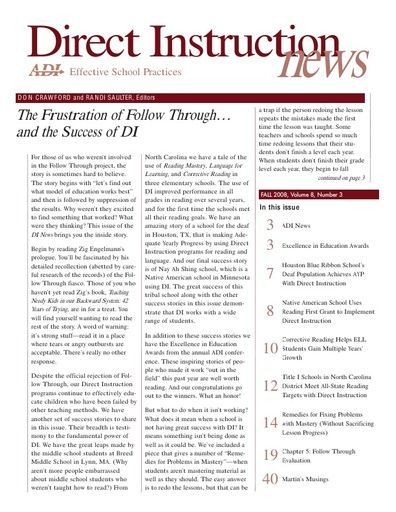 DI News, Vol. 8, No. 3 - Fall 2008